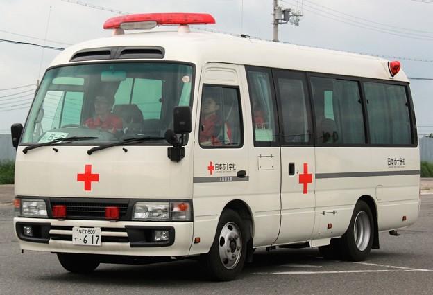 日本赤十字社 大阪府支部 災害対応型特殊救急車