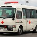 Photos: 日本赤十字社 大阪府支部 災害対応型特殊救急車
