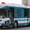大阪府警 大型輸送車