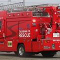 滋賀県高島市消防本部 ll型救助工作車(後部)