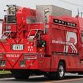Photos: 奈良県広域消防組合 ll型救助工作車(後部)