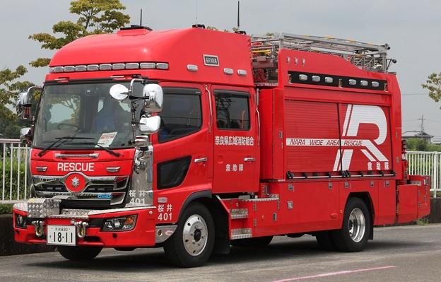 奈良県広域消防組合 ll型救助工作車