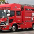 Photos: 奈良県広域消防組合 ll型救助工作車