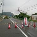 写真: 七夕豪雨3