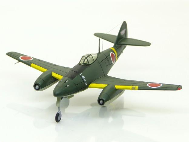 キ-201 火龍