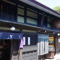 Photos: 180715_13_街並みの様子・S18200・α60(飛騨高山) (35)