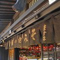 Photos: 180715_13_街並みの様子・S18200・α60(飛騨高山) (58)