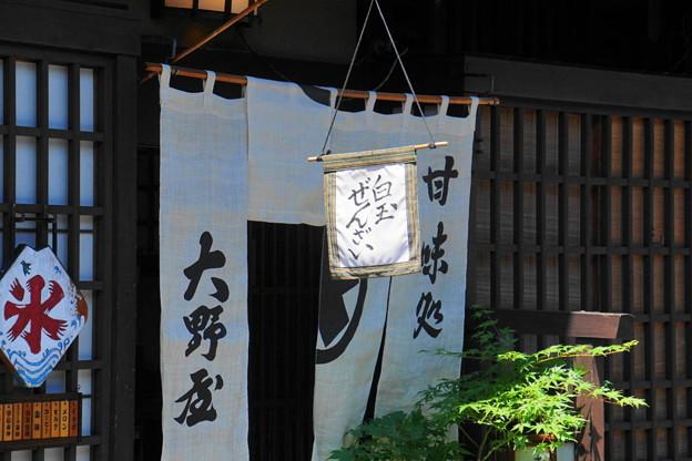 180715_13_街並みの様子・S18200・α60(飛騨高山) (79)