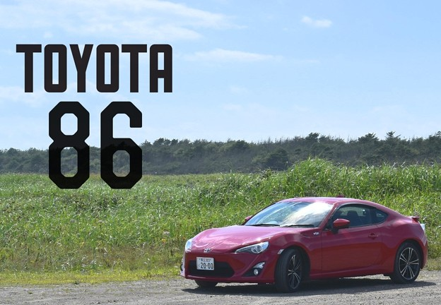 Photos: Toyota 86