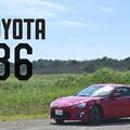 写真: Toyota 86