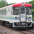 CR75-1