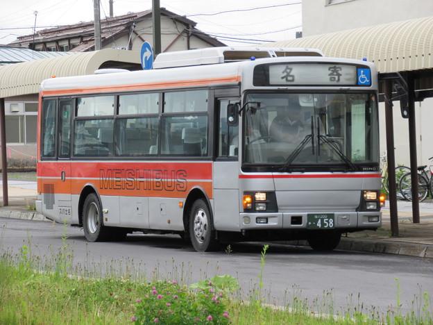 名士バス 日野レインボー 旭川200か・458