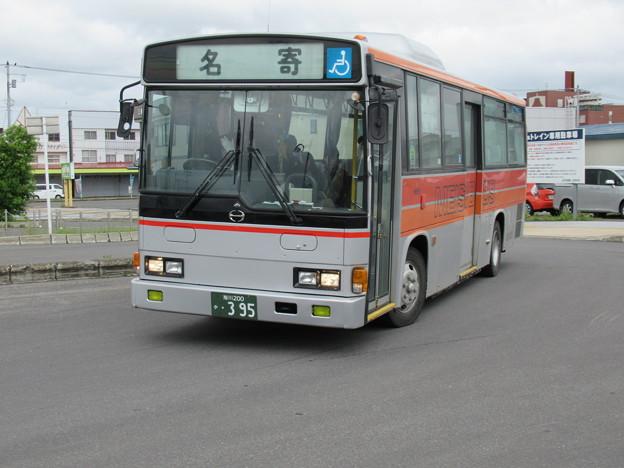 名士バス 日野レインボー 旭川200か・395