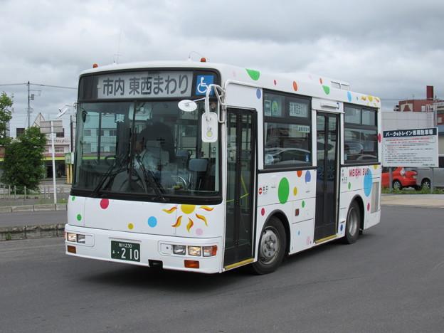 名士バス 日産ディーゼルスペースランナー 旭川230あ・210
