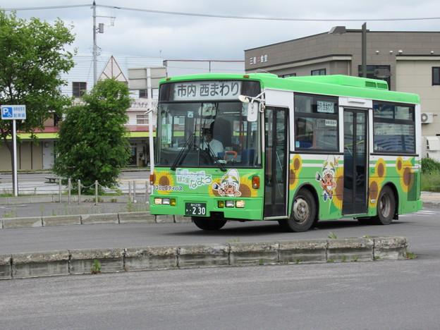 名士バス 日産ディーゼルスペースランナー 旭川230あ・230