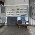 待合室の展示