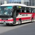 Photos: 北海道中央バス 日野セレガ 旭川200か1179
