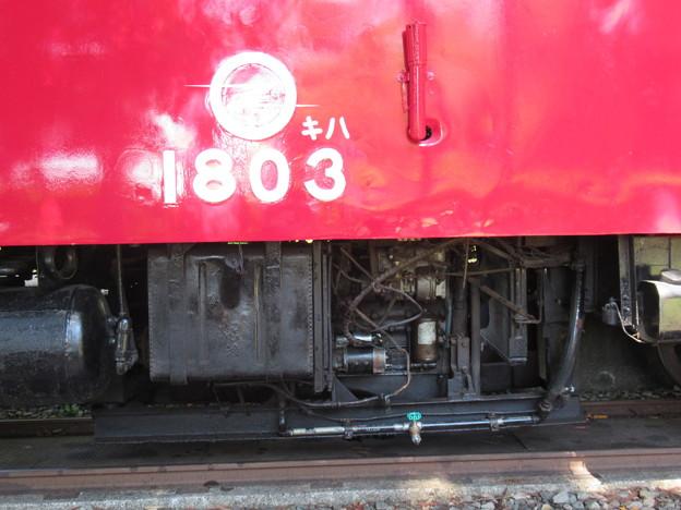 キハ3 エンジン