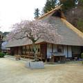 Photos: 三州足助屋敷