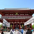 Photos: 宝蔵門