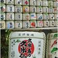 Photos: 明治神宮.5