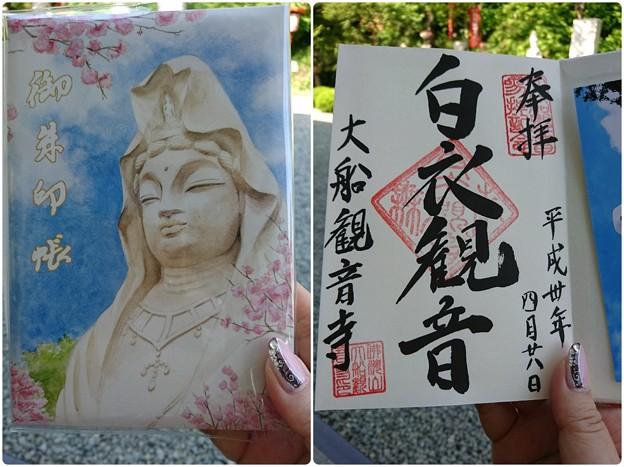 Photos: 大船観寺御朱印