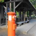 写真: レトロな郵便ポスト