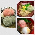 Photos: 雑煮