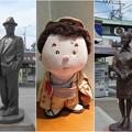 Photos: 柴又