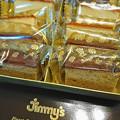 jimmysのパウンドケーキ