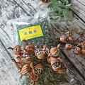 Photos: 月桃茶と月桃の種