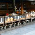 Photos: お煎餅屋さん
