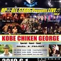 初の神戸遠征ライブ