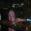 Photos: ポートタワーから見た夜景