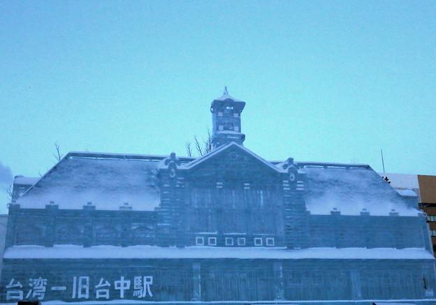 Photos: ssf0046