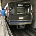 写真: 大阪市営地下鉄