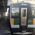 E130系