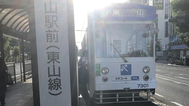 岡山電気軌道7000形