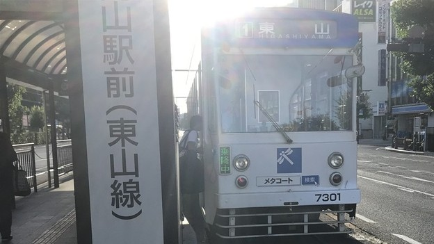 Photos: 岡山電気軌道7000形