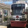 Photos: 豊橋鉄道モ780形