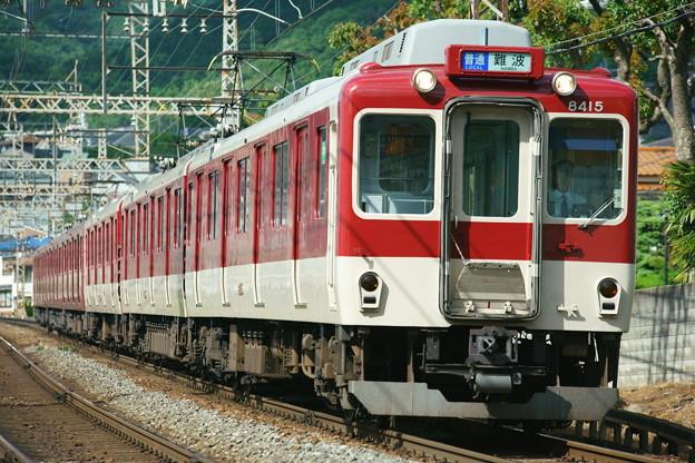 8400系(2)