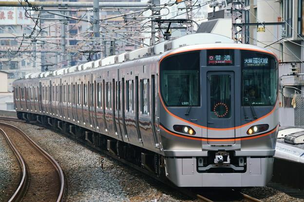 323系(3)