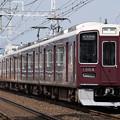 Photos: 1300系