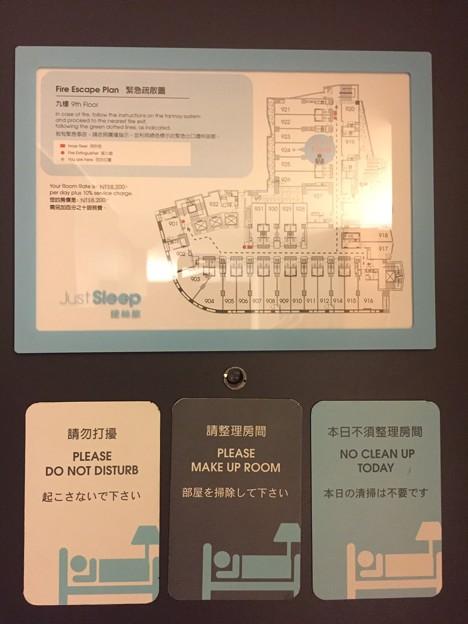 写真: ホテルのドア