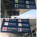 写真: 2018.7.10高雄機場