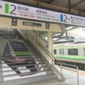 2018.9.23東神奈川