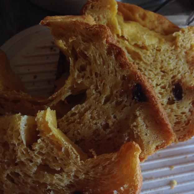 かぼちゃとレーズンのパン