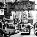 Photos: 香江大招牌