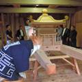 Photos: お神輿受け渡し式