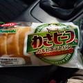 わさビーフ味カルビポテトパン